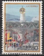 Japan, 1996 - 80y Postwar Memorial Year - Nr.2527 Usato° - Usati