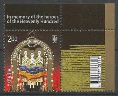 UA 2015 Memory Of Victims Of Euromaydan, UKRAINA, 1 X 1v, MNH - Ukraine