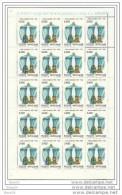 1988 Vaticano Vatican ANNO MARIANO  MARIAN YEAR 20 Serie Di 6v.in Foglio MNH** Sheet - Nuovi
