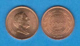 JORDAN  / JORDANIA  5 Fils (1/2 Qirsh) 1.978 BRONCE  KM#36  EBC/SC   XF/UNC    T-DL-11.357 - Giordania