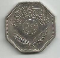 Iraq 250 Fils 1980. - Iraq
