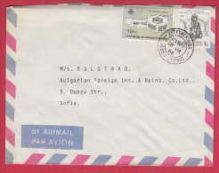 177120 / 1988  - FLÜCHTLINGSKIND VOR STACHELDRAHT , EUROPA CEPT 1987 , Cyprus Chypre Zypern - Briefe U. Dokumente
