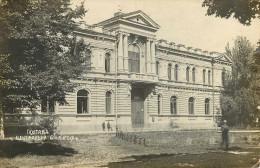 Ukraine - Biblioteka - Bibliothèques - Photographie - 2 Scans - état - Ukraine