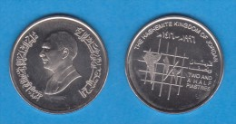 JORDAN  / JORDANIA  2,5 Piastras  1.996  Steel-Acero  KM#53  EBC/SC   XF/UNC    T-DL-11.363 - Jordanien