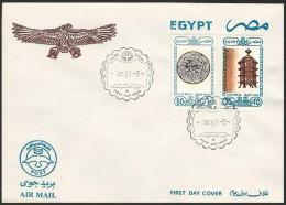 EGYPT 1989 AIR MAIL FIRST DAY COVER / FDC AIRMAIL -  Mashrabiya 35 & 60 PIASTRES - Brieven En Documenten