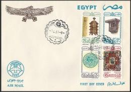 EGYPT 1989 AIR MAIL FIRST DAY COVER / FDC AIRMAIL -  Mashrabiya 20 - 25 - 45 & 50 PIASTRES - Brieven En Documenten