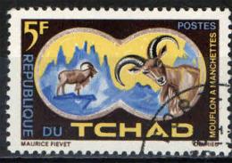 CIAD - 1965 - FAUNA - USED - Tchad (1960-...)