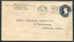 1915 USA Le Blond Machine Tool Co. Cincinnati Ohio Censor Cover - Petrograd Russia - United States