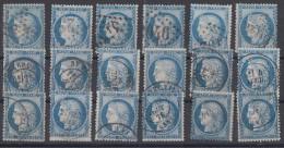 Frankreich Lot 18 Marken Minr.51 Gestempelt - Briefmarken