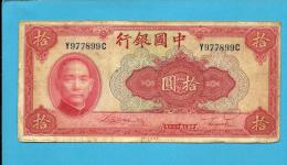 CHINA - 10 YUAN - 1940 - P  85.b - Serial # WITH Prefix And Sufix - Bank Of China - 2 Scans - China