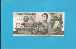 KOREA, NORTH - 1 WON - 1992 - P 39.s - UNC. - SPECIMEN - 0000820 - Low Number - 2 Scans - Corée Du Nord