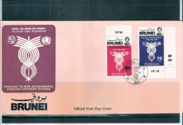 FDC Brunei 1981 - Complete Set - Brunei (1984-...)
