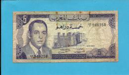 MOROCCO - 5 DIRHAMS - 1970 - Pick 56 - Sign. 8 - King Hassan II - BANQUE DU MAROC - Marruecos