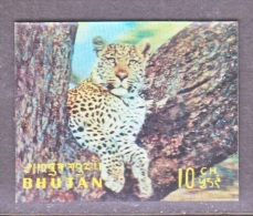 BHUTAN   116 A   *  3 D  STAMP   LEAPARD - Holograms
