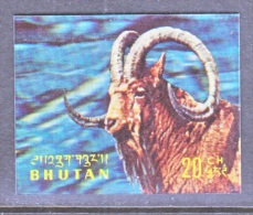 BHUTAN   116 B   *  3 D  STAMP   IBEX  FAUNA - Holograms