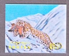 BHUTAN   116 H   *  3 D  STAMP  FAUNA  GIANT  LEOPARD - Holograms