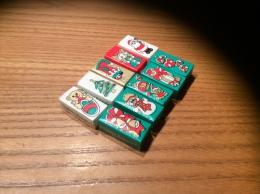 Sucre Enveloppé Série Joyeux Noël Bonne Année (10 Pièces) / Beghin Say - Sugars