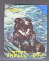 BHUTAN   116 K   *  3 D  STAMP  FAUNA  BEAR - Holograms
