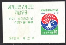 KOREA  304 A    **   WRY - Korea, South