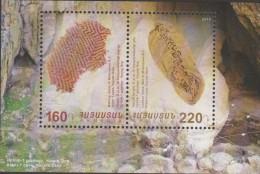 O) 2013 ARMENIA, MATTING EARLY MILLENNIUM, SOUVENIR MNH - Armenia