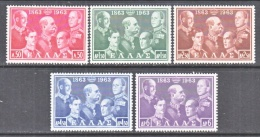 GREECE  745-9   * - Unused Stamps
