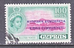 CYPRUS  194  (o) - Cyprus (...-1960)