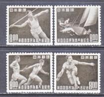 JAPAN  470-3  *    SPORTS - 1926-89 Emperor Hirohito (Showa Era)