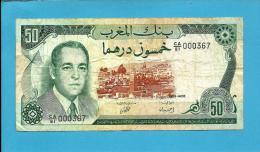 MOROCCO - 50 DIRHAMS - 1985 - Pick 58.b - Sign. 9 - LOW Number 000367 - King Hassan II - BANQUE DU MAROC - Maroc