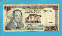 MOROCCO - 100 DIRHAMS - 1970 - Pick 59.a - Sign. 8 - King Hassan II - BANQUE DU MAROC - Marocco