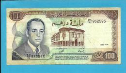 MOROCCO - 100 DIRHAMS - 1985 - Pick 59.b - Sign. 9 - King Hassan II - BANQUE DU MAROC - Marruecos