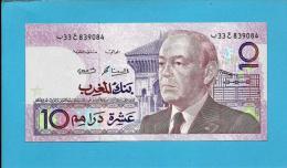 MOROCCO - 10 DIRHAMS - 1987 ( 1991 ) - Pick 63.b - Sign. 11 - King Hassan II - BANK AL MAGHRIB - MAROC - Marocco