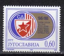 "Yugoslavia,50 Years Of Sport Society ""Crvena Zvezda"" 1995.,MNH - 1992-2003 Federal Republic Of Yugoslavia"