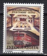 """Yugoslavia,Underground Station """"Vukov Spomenik"""" 1995.,MNH - 1992-2003 Federal Republic Of Yugoslavia"""