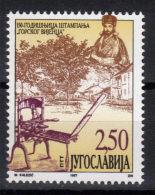 "Yugoslavia,150 Years Of Printing ""Gorski Vijenac"" 1997.,MNH - 1992-2003 République Fédérale De Yougoslavie"
