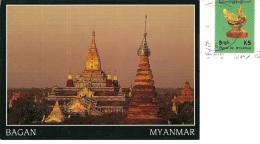 MYANMAR  BURMA BIRMANIA  BAGAN  Ananda Temple  Nice Stamp - Myanmar (Burma)