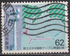 Japan, 1989 - 62y Fiber-optic Cable - Nr.1830 Usato° - 1926-89 Emperor Hirohito (Showa Era)