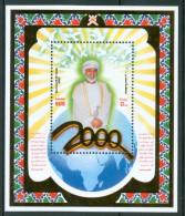 2000 Oman Nuovo Millennio New Millennium Noveau Millénaire Block MNH** Ul15 - Oman