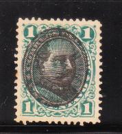 Peru 1894 President 1c Used - Peru