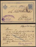 SERBIE - BELGRADE / 1897 ENTIER POSTAL  POUR PARIS (ref 6652) - Serbien