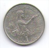 Tunisia 1 Dinar 1976 - Tunisia