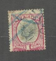 Suède N°49A Cote 2.40 Euros - Oblitérés