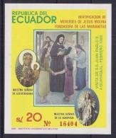 ECUADOR 1985 - Yvert #H63 - MNH ** - Ecuador