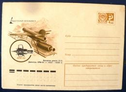 URSS-RUSSIE  FUSSE Krylatag  Utilisée Pendant La Guerre Mondiale Construite Entre 1937. Entier Postal Emis En 1976. Neuf - 2. Weltkrieg