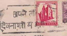Devanagari Slogan In Hindi, India 1971 Cover - India