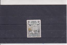 Vignette Freie Schule Reichs-Volksschulgesetz 1869  (352) - Vignetten (Erinnophilie)