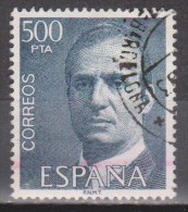 1981. EDIFIL Nº 2607. USADO - USED - 1931-Hoy: 2ª República - ... Juan Carlos I
