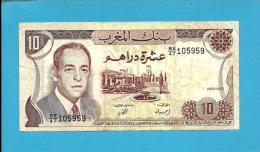 MOROCCO - 10 DIRHAMS - 1985 - Pick 57.b - Sign. 9 - King Hassan II - BANQUE DU MAROC - Morocco