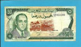 MOROCCO - 50 DIRHAMS - 1985 - Pick 58.b - Sign. 9 - King Hassan II - BANQUE DU MAROC - Morocco