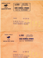 ENVELOPPES  SERVICES DES POSTES  Chèques Postaux/Caisse Nationale D'EpargneCompte Courant Postal   (lot De 11) - Lettres & Documents