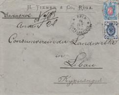 Russia Latvia 1891 Regd Cover Riga To Libava, Riga Telegraph Station, Ex Harry Von Hofmann Coll. (m61) - 1857-1916 Imperium